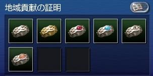 ring20170101.jpg