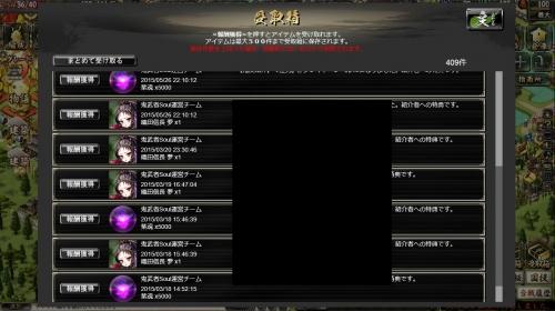 onimusya20170104-01.jpg
