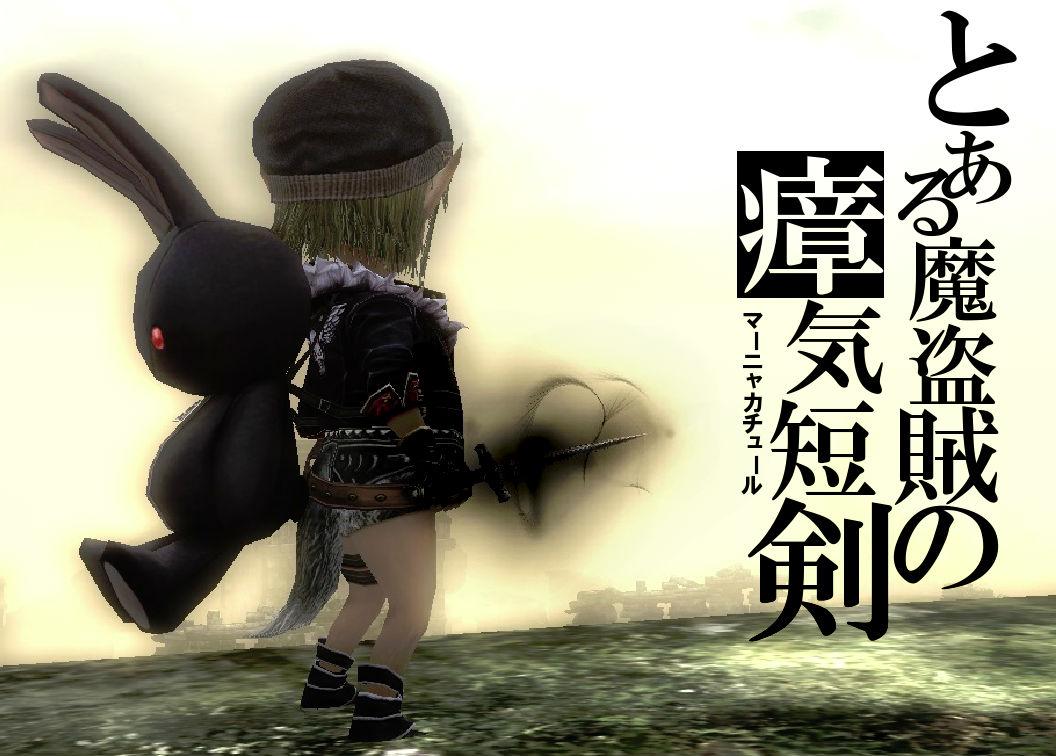 E短剣01A