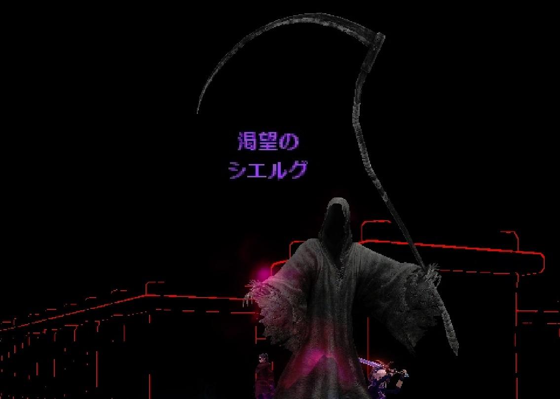 狂王II-02