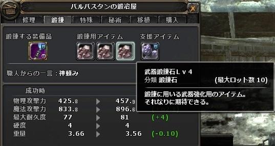 E杖B-09