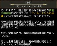 Screenshot_2017-01-03-06-11-33.png
