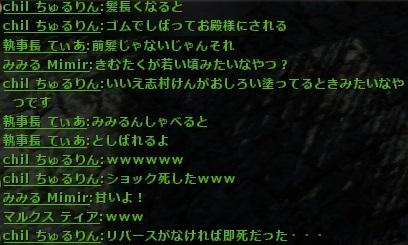 wo_20160816_225632.jpg