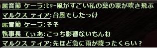 wo_20160830_233521.jpg