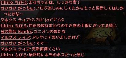 wo_20161203_211032.jpg