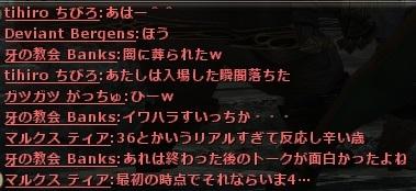 wo_20161203_211332.jpg