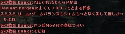 wo_20161203_211636.jpg