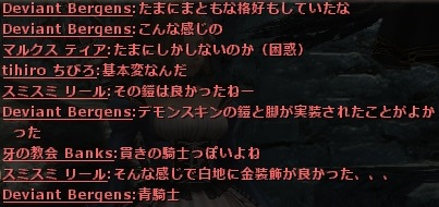 wo_20161203_212907.jpg