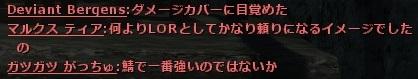 wo_20161203_213425.jpg