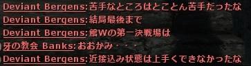 wo_20161203_213450.jpg