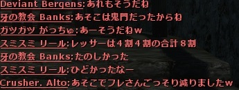 wo_20161203_213646.jpg