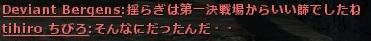wo_20161203_213656.jpg