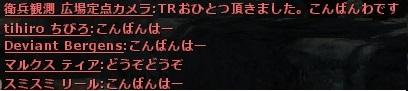wo_20161203_213904.jpg