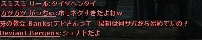 wo_20161203_214040.jpg
