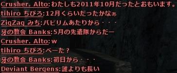 wo_20161203_214315.jpg
