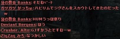 wo_20161203_214328.jpg