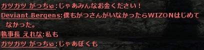 wo_20161203_215046.jpg