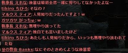 wo_20161203_220038.jpg
