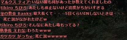 wo_20161203_222907.jpg
