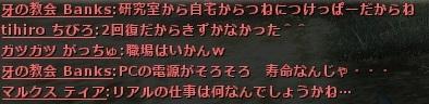 wo_20161203_223029.jpg