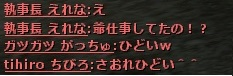 wo_20161203_223107.jpg