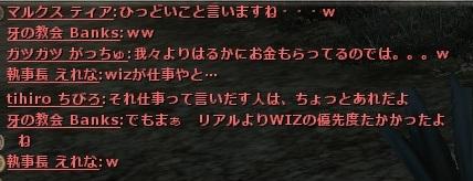wo_20161203_223157.jpg