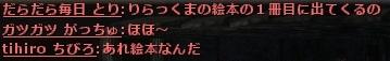 wo_20161203_223739.jpg