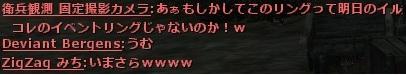 wo_20161203_224156-.jpg