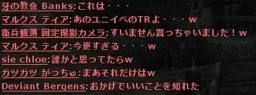 wo_20161203_224200.jpg