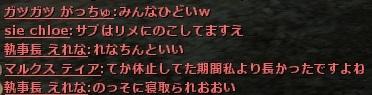 wo_20161203_224347.jpg