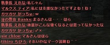 wo_20161203_224830.jpg