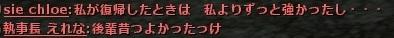 wo_20161203_224948.jpg