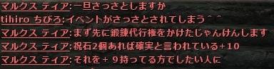 wo_20161203_225510.jpg
