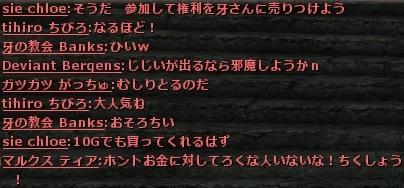 wo_20161203_225659.jpg