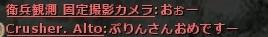 wo_20161203_230820.jpg