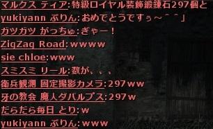 wo_20161203_233519.jpg