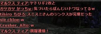 wo_20161203_234105.jpg