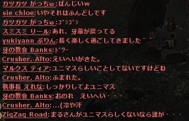 wo_20161203_235647.jpg