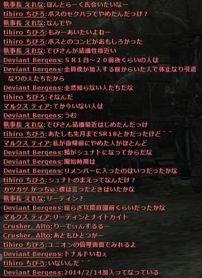 wo_20161204_000800.jpg