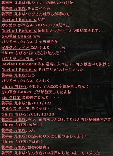 wo_20161204_000805.jpg