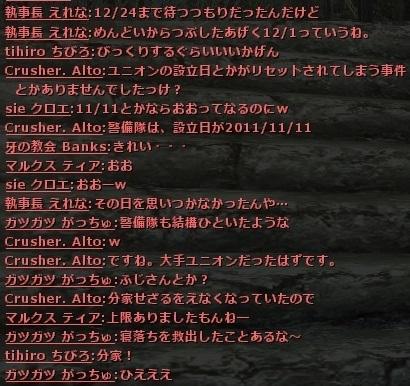 wo_20161204_001035.jpg