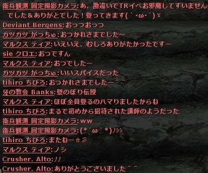 wo_20161204_001614.jpg