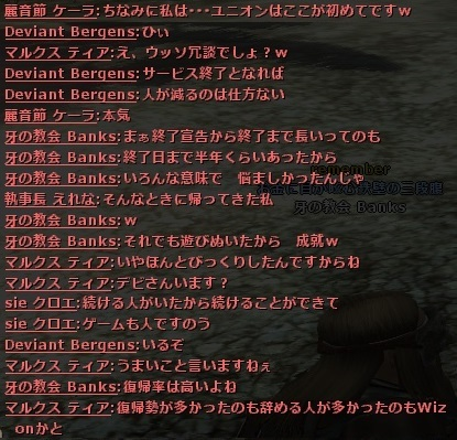 wo_20161204_010601.jpg