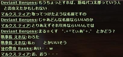 wo_20161207_001202.jpg