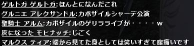 wo_20161210_193638.jpg
