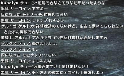 wo_20161210_193943.jpg