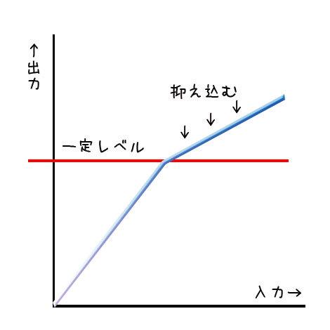 comp.jpg