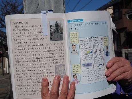 P2020670 村長の記事
