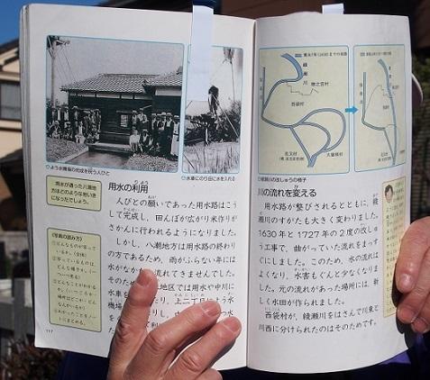 P2020668 副読本中身揚水
