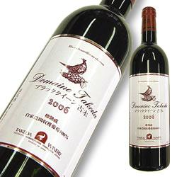 ドメイヌ・タケダ・ブラッククイーン古木2013の赤ワイン